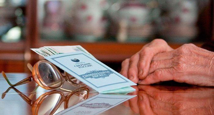 Законы о компенсации вкладов 1991 года