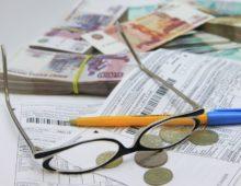 Правила получения льгот на оплату капитального ремонта пенсионерами и инвалидами