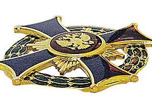 Орден Родительская слава как аналог награды Мать-героиня