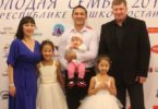 Программа Молодая семья в Башкортостане: условия и правила проведения