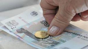 Куда обратиться если не прислали надбавку к пенсии в москве