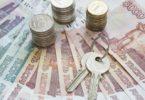 Правила уплаты налога за приватизированную квартиру
