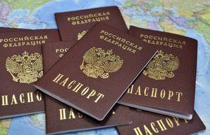 Правила получения паспорта в 14 лет: документы и порядок процедуры в МФЦ, Госуслугах, в миграционной службе