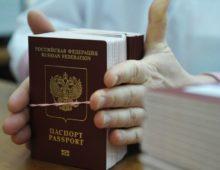 Правила и документы для получения паспорта в 14 лет
