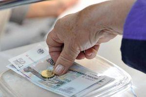 Выплачивают ли родственникам накопительную пенсию умершего