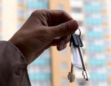 Правила получения социального жилья в России