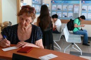 Прибавка к пенсии многодетным матерям