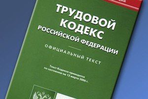 Правила расчета дней отпуска по Трудовому Кодексу РФ