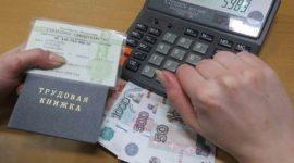 Расчет пенсии для граждан, родившихся до 1967 года