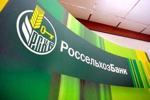 Преимущества рефинансирования ипотеки в Россельхозбанке