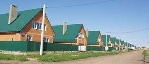 Программа Сельский дом