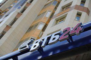 Снижение процентных ставок по ипотеке в ВТБ 24