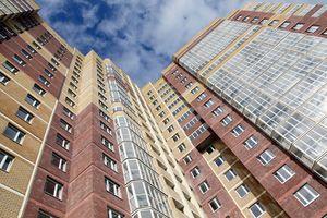 Условия предоставления социальной ипотеки в Казани