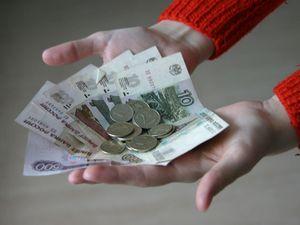 Учет премиальных выплат для расчета среднего заработка для Центра занятости