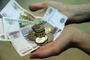 Основания для прекращения выплаты пособия по безработице