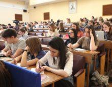 Размер и правила назначения стипендии Правительства РФ