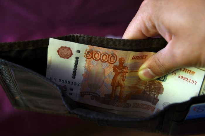 Размер стипендии Правительства РФ
