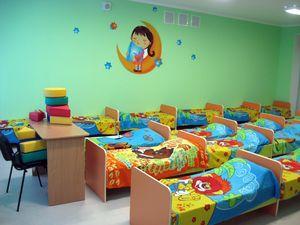 Сколько стоит детский сад в месяц