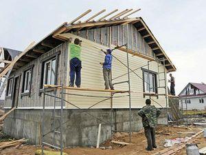 Субсидии на строительство дома для многодетной семьи в Москве