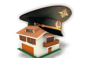 Порядок оформления и документы для получения военной ипотеки в Россельхозбанке