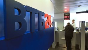 Порядок оформления военной ипотеки в банке ВТБ 24