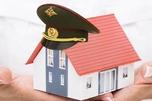 Условия предоставления военной ипотеки в банке ВТБ24