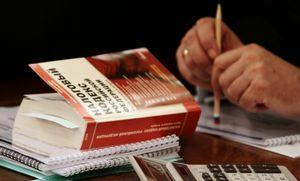 Законы о получении налогового вычета