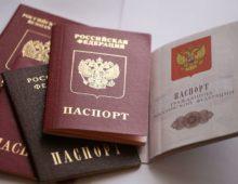 Правила замены паспорта в 20 лет