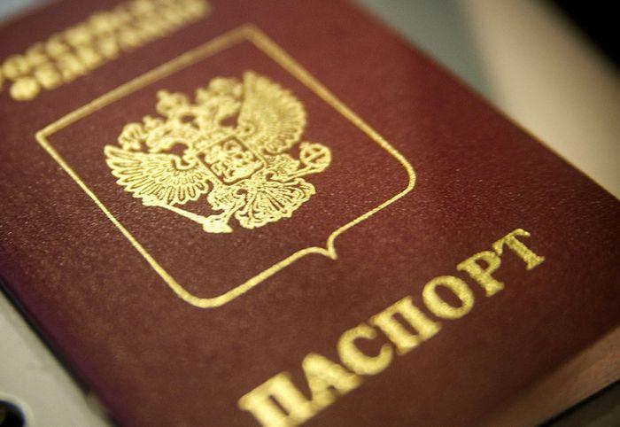 Паспорт заменить пошлина
