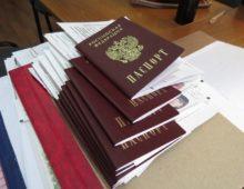 Как заменить паспорт в 45 лет
