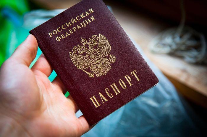 Штраф при замене просроченого паспорта паспорта в 45 лет