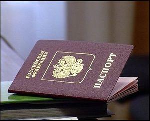 Сроки замены паспорта в 45 лет