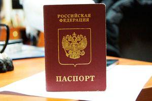 Порядок процедуры замены паспорта в 45 лет