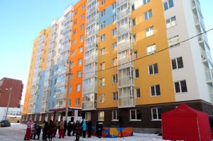 Реализация программы Жилье для российской семьи в Нижнем Новгороде
