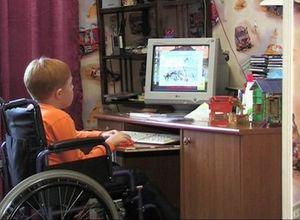 Задачи дистанционной школы для детей-инвалидов
