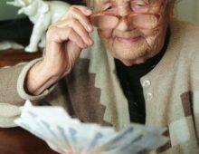 Доплаты к пенсии после 80 лет