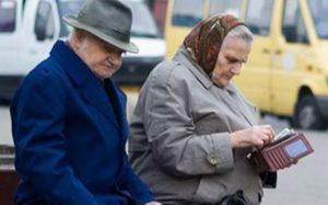Сколько должна получать пенсионерка в 95 лет