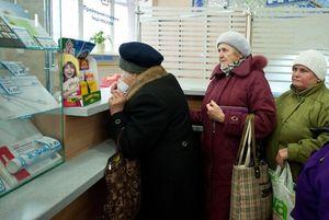 Надбавка к пенсии за стаж работы более 35, 40 и 50 лет