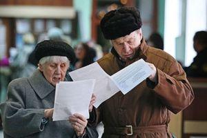Размер доплаты к пенсии за большой стаж работы