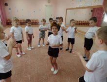 Правила работы детских садов для детей с ограниченными возможностями