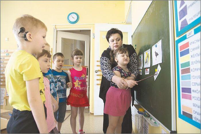 Законы об организации детских садов для детей-инвалидов