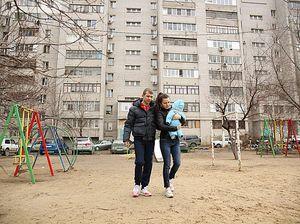 Региональные детские пособия в Волгограде
