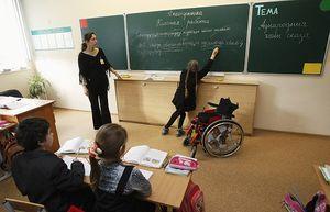 Законы РФ об инклюзивном образовании