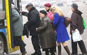 Транспортная карта пенсионера санкт петербурга
