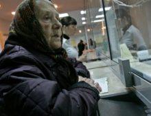 Правила и порядок оформления пенсии по потере кормильца