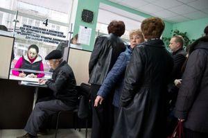 Пенсия по старости без трудового стажа
