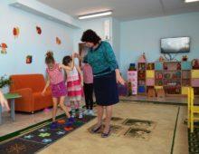 Работа школ для детей с ограниченными возможностями в России