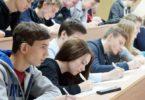 Назначение стипендии для аспирантов
