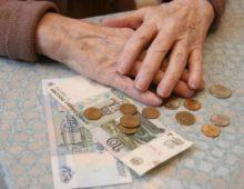 Правила получения страховой пенсии по случаю потери кормильца