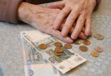 Социальная пенсия в 2017 году – что это такое, ее виды (по потере кормильца, по старости и др), индексация и последние повышения